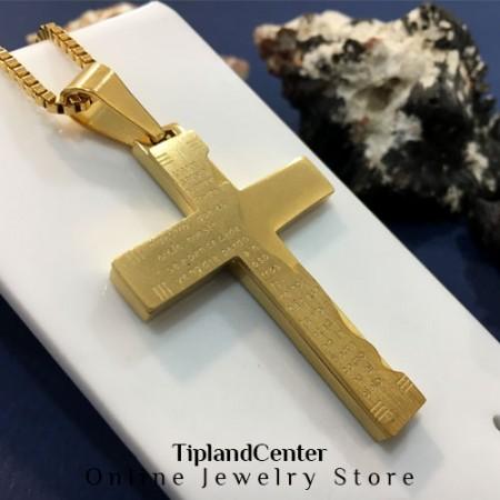 گردنبند صلیب